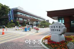 광명시 광명동굴, 야외 조각 전시 '견생전' 개최