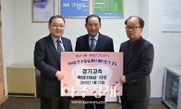 경기고속, 이웃돕기 쌀 100㎏ 의정부시 송사2동행정복지센터에 기탁
