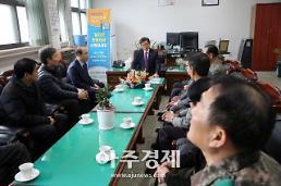 서천군, 일자리 안정자금 지원 사업 집중 홍보