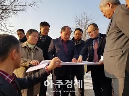 충남도교육청, 신설학교 7곳 추진상황 점검