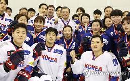 대한민국 '팀' 갈라놓은 '남북단일팀'이라니…