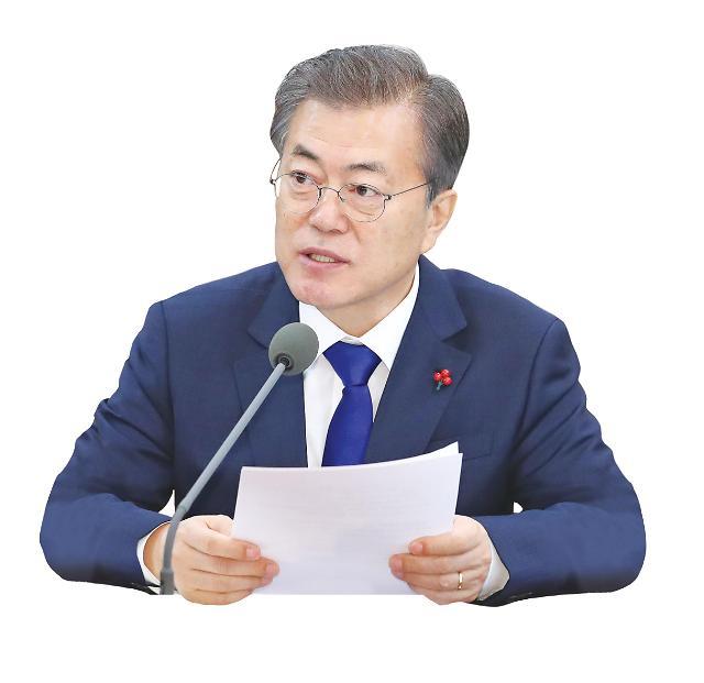 문 대통령 MB, 盧전대통령 죽음 거론·정치보복 운운에 분노