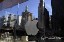 """애플 """"미국 내 투자·고용 확대""""...세제개편 긍정 효과로 작용하나"""