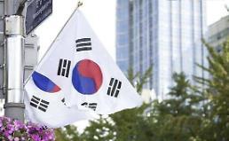.韩央行将2018年经济增长预期上调至3%.