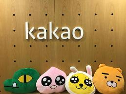 .Web service giant Kakao decides to issue $1 billion GDR in Singapore.