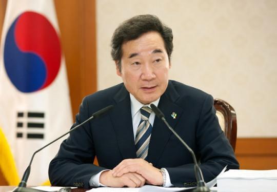 韩国践行责任总理制 李洛渊首次主持会议听取政府工作报告