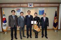 인천 강화군, 일본 파워블로거 요스미마리 관광홍보대사로 위촉
