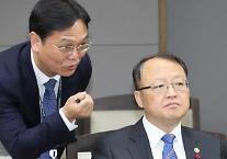 국세청, 강남 고가 주택자 더 옥죈다…532명 자금출처 세무조사