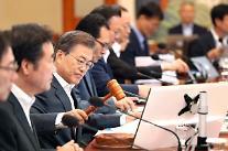 문 대통령, '국민체감' 경제 성과 고삐…경제부총리 월례회동 정례화