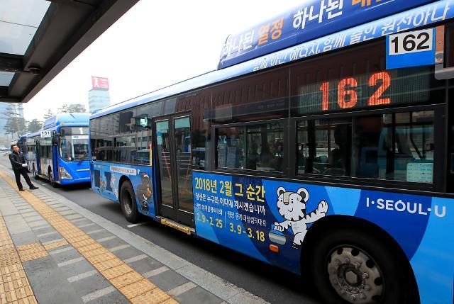 """首尔市内公交车换平昌冬奥会""""新装"""""""