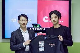 .Singer Jung Joon-young starts new career as pro-gamer.