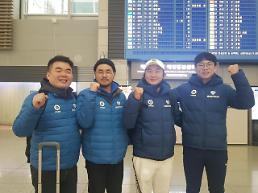 이천수, 15년 만에 친정팀 레알 소시에다드 방문…'라리가' 공식 초청