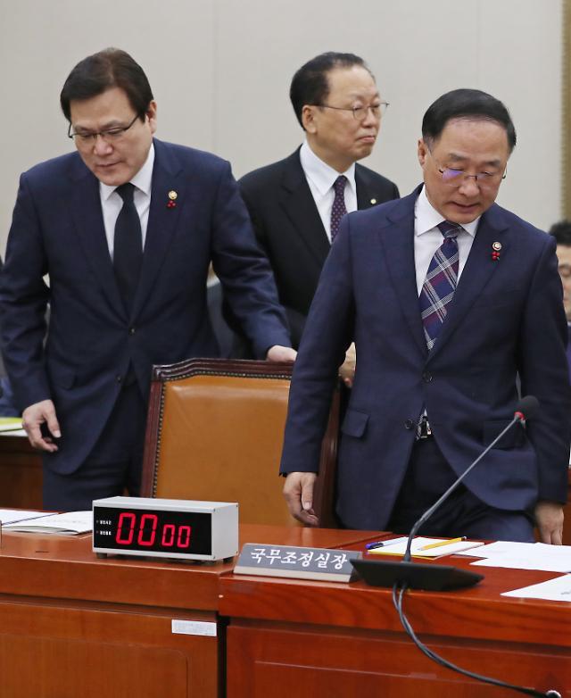[법과 정치] 국회, 가상화폐 종일 논의했지만 비판만 일색…대안은 '제자리걸음'