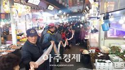 수원 못골종합시장, 제7회 가래떡 나눔 행사