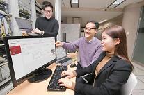 KT、AIベースのネットワーク運用プラットフォーム「Neuroflow」開発