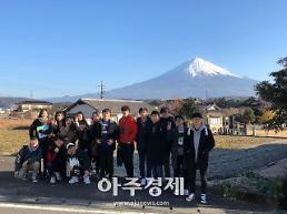 수원시국제교류센터, 수원시 대학생 9박10일간 방일연수 개최