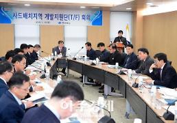경북도, 사드배치지역 개발지원단에 성주군·김천시 포함