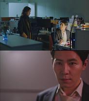 '종영' 슬기로운 감빵생활 해롱이, 어디서 봤다했더니…'도깨비' 출연?