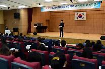 인천시교육청,2018학년도 학교급식 기본방향 전달교육 실시