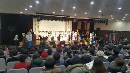 시흥시, '시민과 함께하는 이야기'가 있는 신년인사회 개최