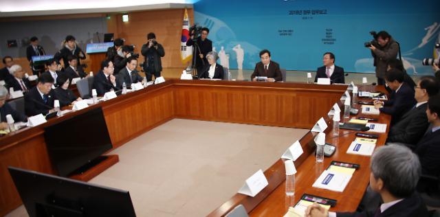정부 평창 넘어 평화로… 외교·통일·국방 등 5개 부처 정부업무보고