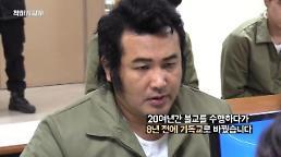 JTBC '착하게 살자', 신개념 리얼리티 예능 '오늘 첫 방'