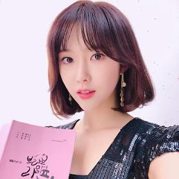'브라보 마이 라이프' 조승희 드라마 현장 셀카 '이 미모 실화냐'