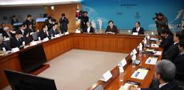 .韩国防部新年工作汇报:军队规模2022年前减至50万人.