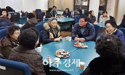 안양시 박달2동 우리동네 진심토크 운영
