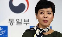 .韩政府:视韩朝IOC会谈结果讨论朝访韩费用问题.