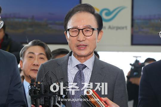 [법과 정치] 검찰, 비밀군사협정 관련 이명박·김태영 고발 수사