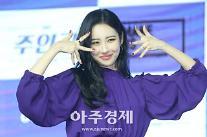 [아주스타 영상] 가수 선미, '주인공' 포인트 안무의 이름은?