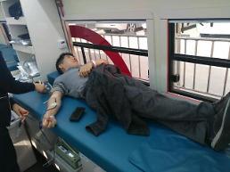 부산항만공사, 새해 첫 사랑의 헌혈운동 훈훈