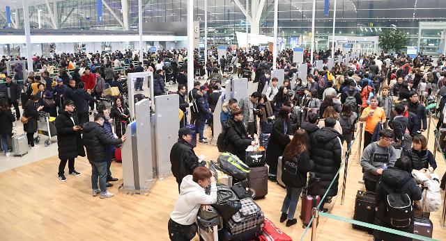 韩仁川机场新航站楼启用首日接待旅客超5万人