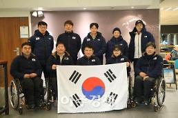 휠체어컬링 키사칼리오 국제오픈대회 준우승