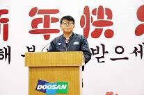 <산동성은 지금>[신년사] 배규호 두산기상 중국법인장