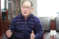 <산동성은 지금>[신년사] 백진기 웨이하이수협 국제무역 총경리