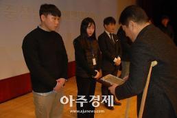 충남도 장애인 생활체육 '뉴 아이디어 공모' 추진
