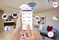 반도건설, 올해도 반도유보라 아파트에 '홈 IoT 서비스' 제공
