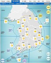 '날씨'전국 미세먼지'나쁨-매우나쁨'..낮 최고11도..오후부터 맑아져