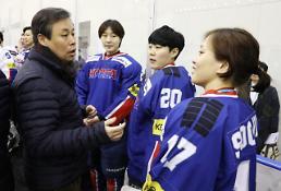 여자 아이스하키 단일팀에 北 선수 12명 가세