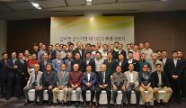 중기중앙회, 베트남서 '글로벌 네트워크' 출범…아세안 협력망 확대