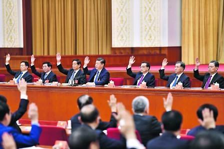중국 관영언론들 시진핑 사상 개헌안 찬양