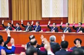 중국 언론 '시진핑 사상' 개헌안 일제히 찬양