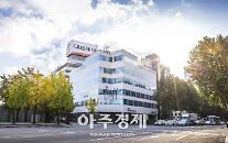대웅제약, '두 토끼 잡기'…올해 1조 매출+재도약 이루나