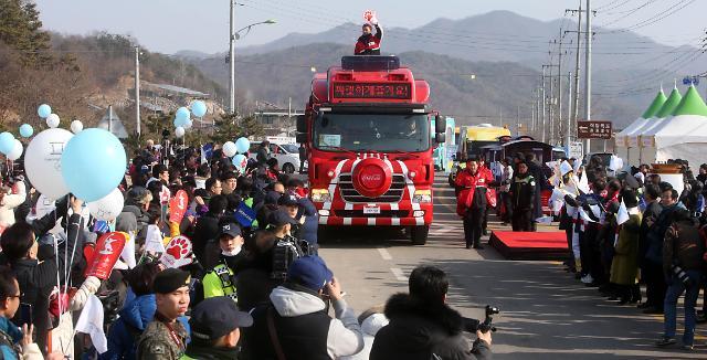 平昌冬奥火炬开始在韩国江原道传递