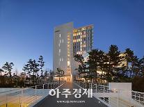 현송월 단장, 강릉 씨마크호텔서 오찬…국내에서도 손꼽히는 럭셔리 호텔
