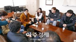 경북도, 청년정책에 청년참여 대폭 늘려...청년정책대학기자단 발족