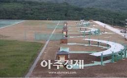 대구시설공단, 클레이 사격 실업팀 창단