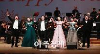 [AJU포토]  2018 환러춘제 한중우호음악회 성료